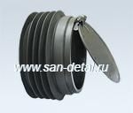 Обратный клапан для канализации 110 мм