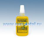 Болтовой герметик 423 средней фиксации 50 гр.