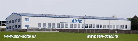 производство Airfit