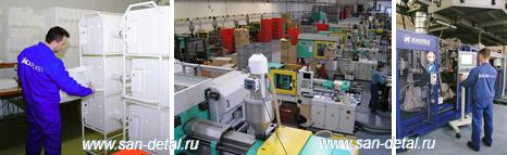 производственные помещения Alcaplast