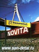 завод Bonomini