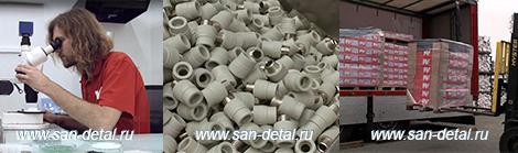 производство FV-Plast