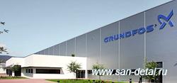 завод Grundfos