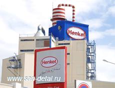 завод Henkel