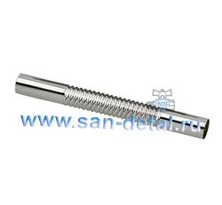 Гофрированная сливная труба 32 ø х 300 мм