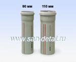 Сравнение труб 90 и 110 мм