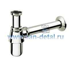 Латунный сифон без выпуска с трубой