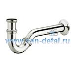 Латунный трубный сифон без выпуска