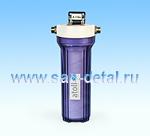 Магистральный фильтр для холодной воды A-11SE