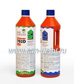 Средства для прочистки канализации 700D и 702D