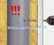 Заглушка/хомут для ремонта труб 40 ø
