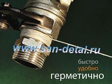 Нить для резьбовых соединений «Рекорд» 50 м
