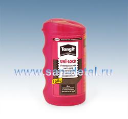 Нить для резьбовых соединений uni-lock 160 м