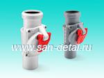 Вертикальные обратные клапаны 50 мм