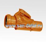 Обратный клапан 50 ø с принудительным перекрытием