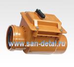 Обратный клапан 110 ø с принудительным перекрытием потока