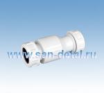 Обратный клапан R28-NRV