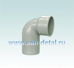 Отвод сифонный 50 ø на манжету 50 мм