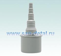 Переходник 50 ø со штуцером 8-25 мм для слива