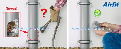 Ревизия-врезка в канализацию 100-125 мм