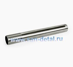 """Сгон 1"""" х 250 мм из нержавеющей стали"""