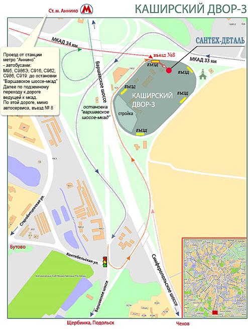 Карта проезда в Сантех-деталь