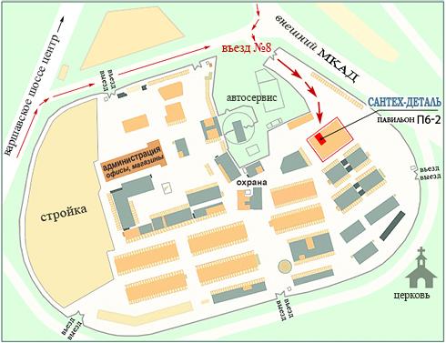 Сантех-деталь на территории Каширского двора-3