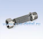 """Сильфонная подводка 65-125 мм 1/2"""" вр-нр"""