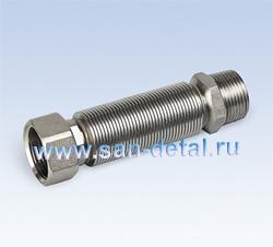 """Сильфонная подводка 100-195 мм 3/4"""" вр-нр"""