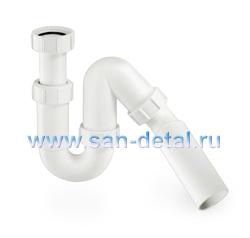 Сифон S-образный с выходом 50 мм