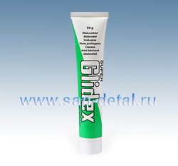 Смазка для канализации Glidex 50 гр.