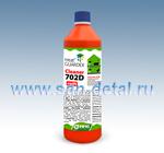 Средство для очистки канализации HeatGuardex® усиленное