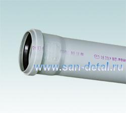 Труба канализационная 75 ø /250 мм