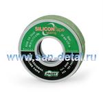 Уплотнительная лента 19 мм Silicon sealing tape
