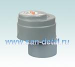 Вакуумный клапан 110 ø 41,4 л/сек
