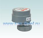 Вакуумный клапан 50-75 ø 13,57 л/сек