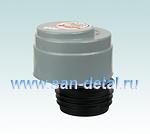Вакуумный клапан 90-110 ø 48.1 л/сек