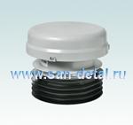 Вакуумный клапан 90-110 ø 30 л/сек