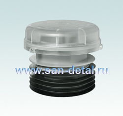 Вакуумный клапан 90-110 ø 30 л/сек прозрачный