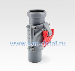 Вертикальный обратный клапан 50 ø