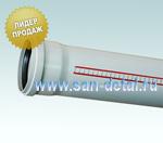 Труба канализационная 90 ø /250 мм