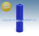 Защитная втулка 16 ø синяя