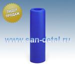 Защитная втулка 20 ø синяя