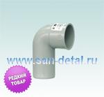 Отвод сифонный 40 мм на манжету 40 мм