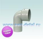 Отвод сифонный 40 ø на манжету 50 мм