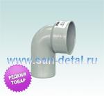 Отвод сифонный 50 мм на манжету 60 мм
