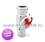 Вертикальный обратный клапан 50 ø белый